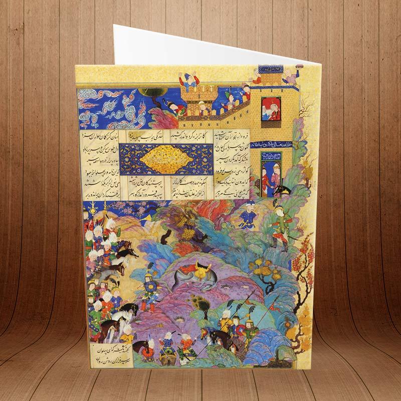 کارت پستال داستانهای شاهنامه کد 2201