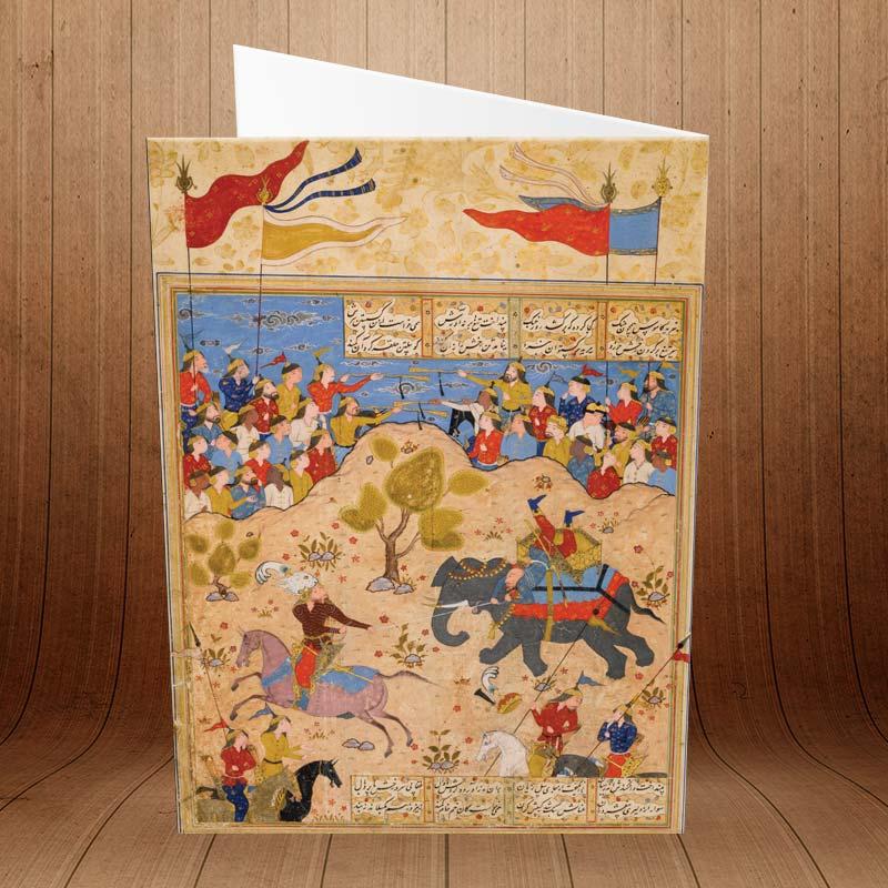 کارت پستال داستانهای شاهنامه کد 2204