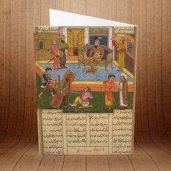 کارت پستال داستانهای شاهنامه کد 2209
