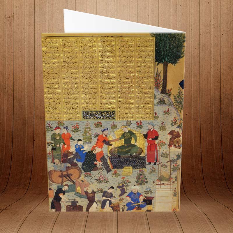 کارت پستال داستانهای شاهنامه کد 2210