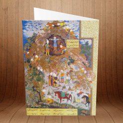 کارت پستال داستانهای شاهنامه کد 2211