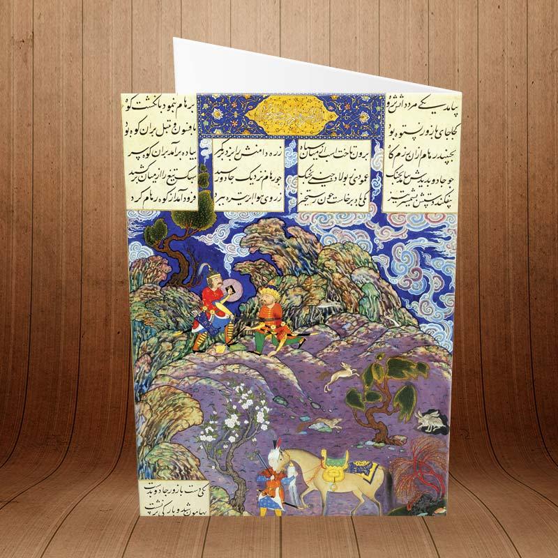 کارت پستال داستانهای شاهنامه کد 2212
