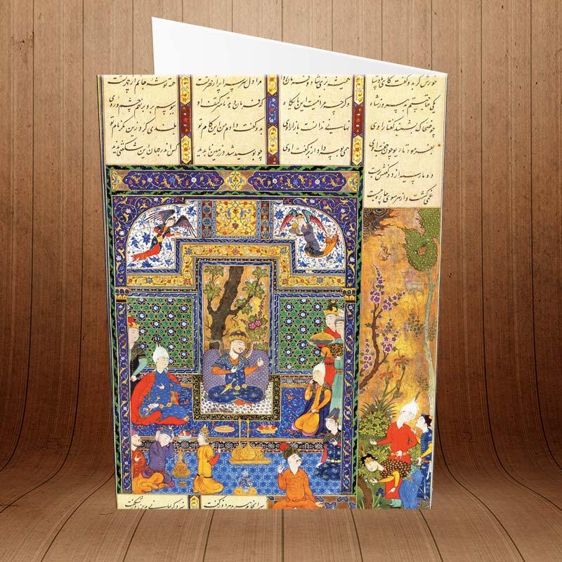 کارت پستال داستانهای شاهنامه کد 2214