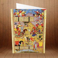 کارت پستال داستانهای شاهنامه کد 2216