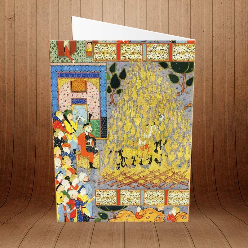 کارت پستال داستانهای شاهنامه کد 2218