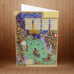 کارت پستال داستانهای شاهنامه کد 2219
