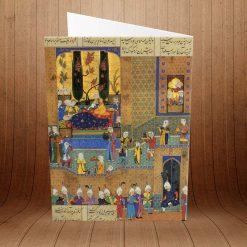 کارت پستال داستانهای شاهنامه کد 2220
