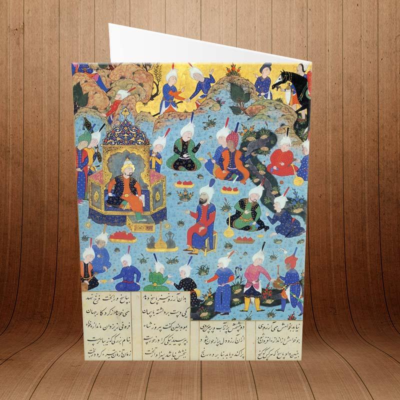کارت پستال داستانهای شاهنامه کد 2221