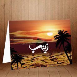 کارت پستال مذهبی ویژه وفات حضرت زینب کد 3134