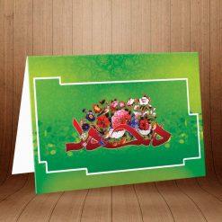 کارت پستال تبریک روز مبعث کد 3212