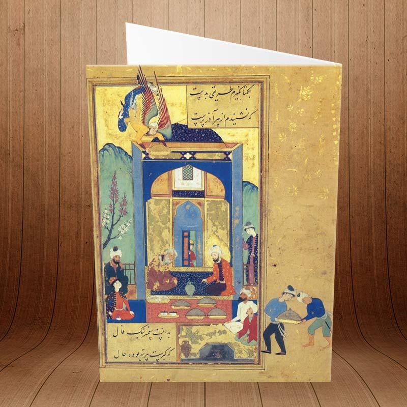 کارت پستال ویژه بزرگداشت سعدی کد 3228