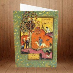 کارت پستال ویژه بزرگداشت سعدی کد 3230