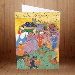 کارت پستال ویژه بزرگداشت سعدی کد 3231