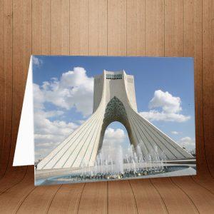کارت پستال برج آزادی کد 3964