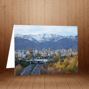 کارت پستال تهران کد 3968