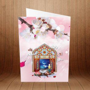 خرید اینترنتی کارت پستال