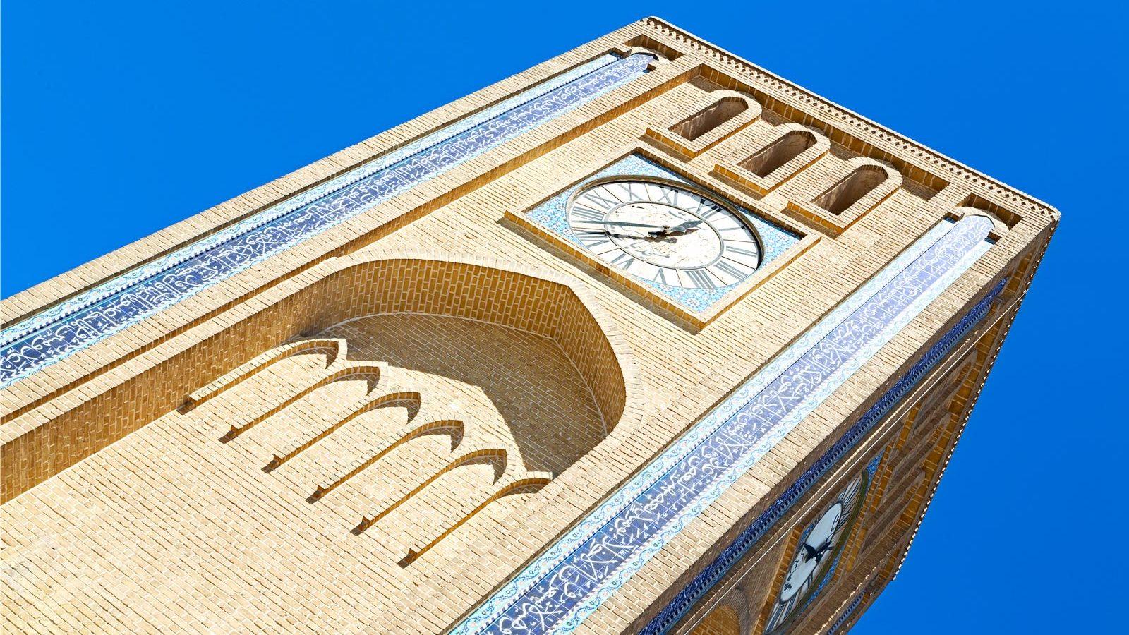 جاذبه های توریستی یزد : میدان ساعت