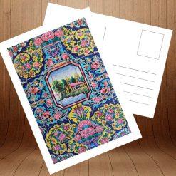 کارت پستال ایران زیبا کد 4401