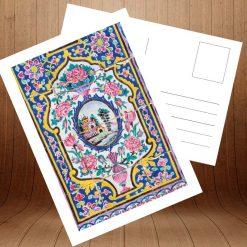 کارت پستال ایران زیبا کد 4402