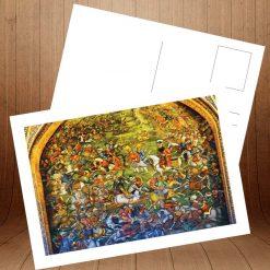 کارت پستال ایران زیبا کد 4413