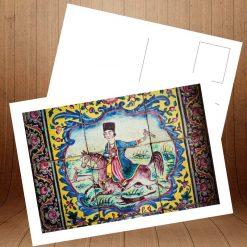 کارت پستال ایران زیبا کد 4417