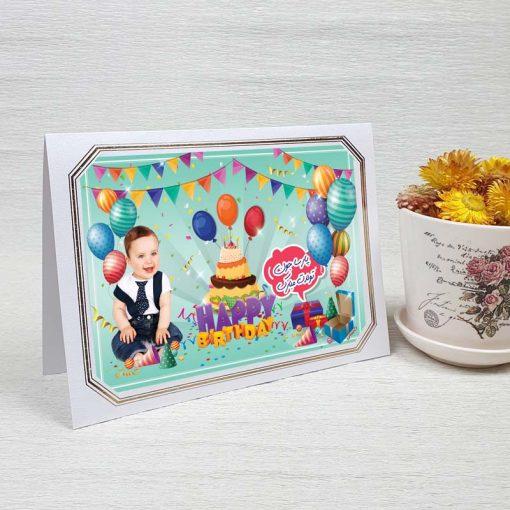کارت پستال تبریک تولد کد 4253 لوکس
