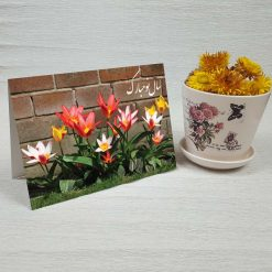 کارت پستال عید نوروز کد 2132 کلاسیک