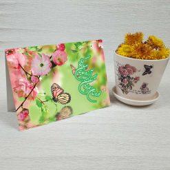 کارت پستال عید نوروز کد 2133 کلاسیک