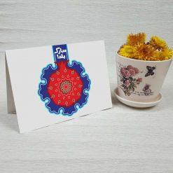 کارت پستال شب یلدا کد 3566 کلاسیک