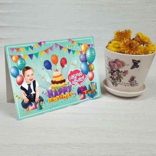 کارت پستال تبریک تولد کد 4253 کلاسیک