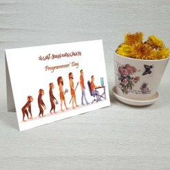 کارت پستال روز برنامه نویس کد 4313 کلاسیک