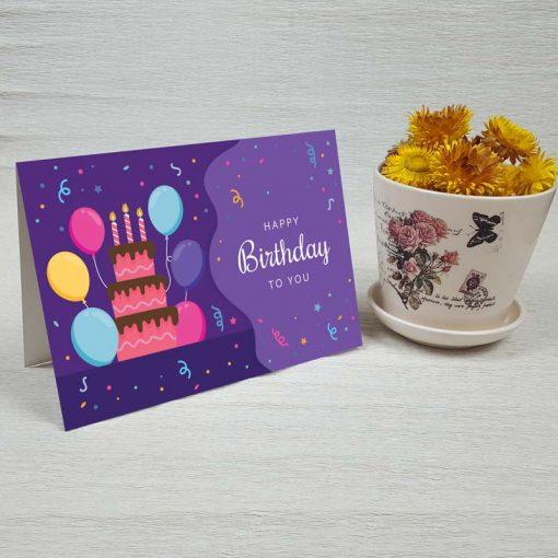 کارت پستال تبریک تولد کد 4451 کلاسیک