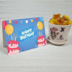 کارت پستال تبریک تولد کد 4459 کلاسیک
