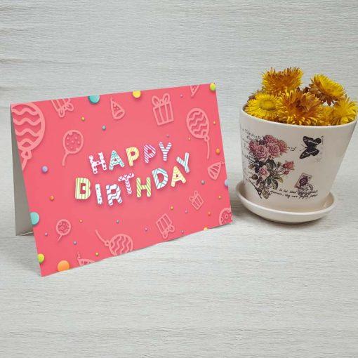 کارت پستال تبریک تولد کد 4460 کلاسیک
