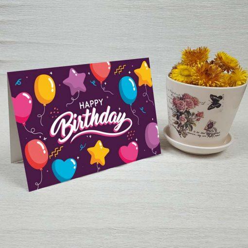 کارت پستال تبریک تولد کد 4464 کلاسیک