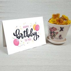 کارت پستال تبریک تولد کد 4470 کلاسیک