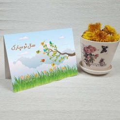 کارت پستال عید نوروز کد 2074 کلاسیک