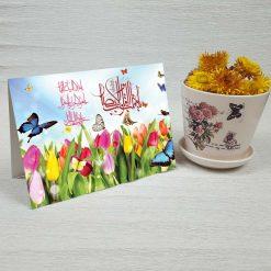 کارت پستال عید نوروز کد 2114 کلاسیک