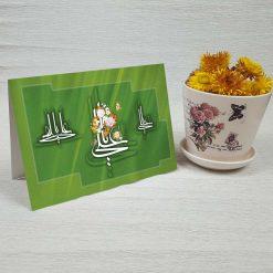 کارت پستال روز پدر کد 3114 کلاسیک