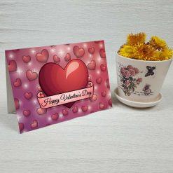 کارت پستال ولنتاین کد 2046 کلاسیک