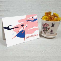کارت پستال حس خوب کد 4446 کلاسیک