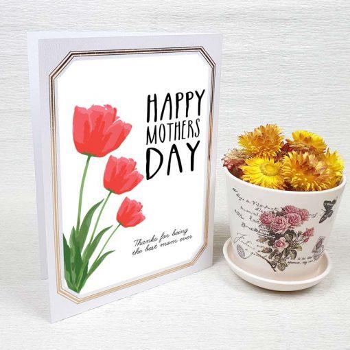 کارت پستال روز مادر کد 4120 لوکس
