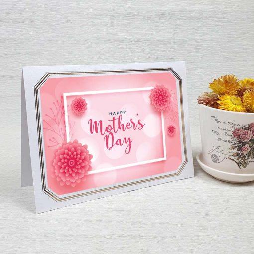 کارت پستال روز مادر کد 4716 لوکس