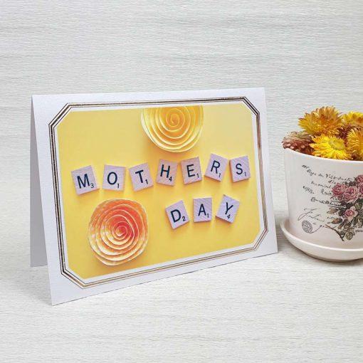 کارت پستال روز مادر کد 4729 لوکس