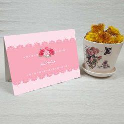 کارت پستال روز مادر کد 2155 کلاسیک
