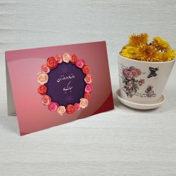 کارت پستال روز مادر کد 2160 کلاسیک