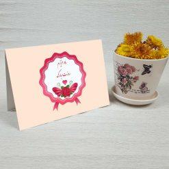 کارت پستال روز مادر کد 2163 کلاسیک