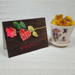 کارت پستال روز مادر کد 2170 کلاسیک