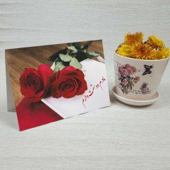 کارت پستال روز مادر کد 2171 کلاسیک