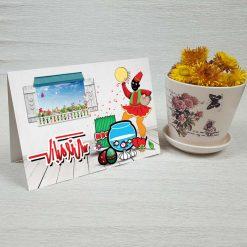 کارت پستال عید نوروز کد 3628 کلاسیک